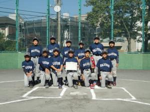 B01nagatadai_2